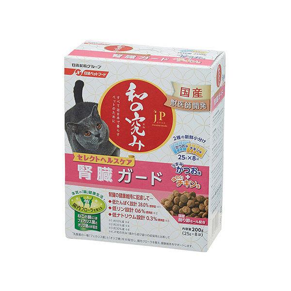 【福袋】懐石レトルト+腎臓ガード+お手玉