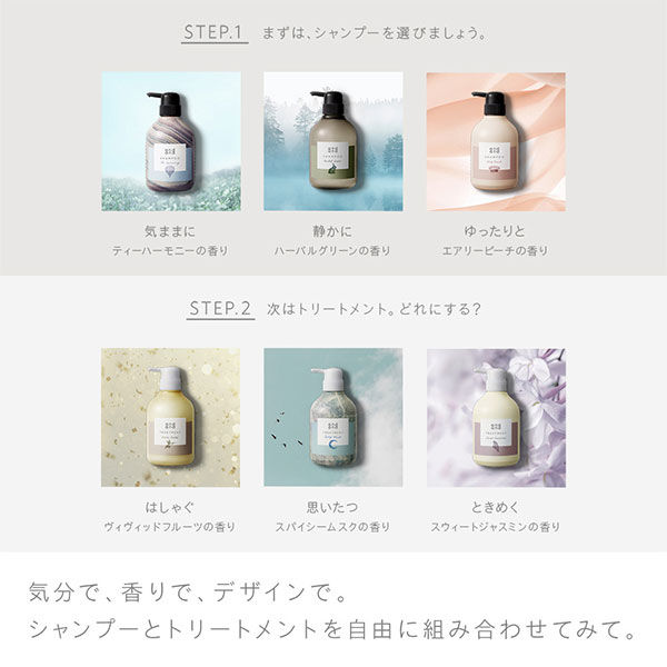 and and お試しピロー 6種類