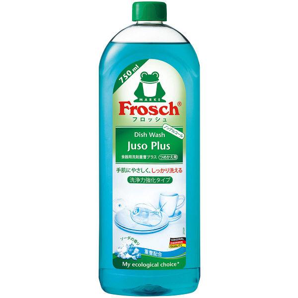 フロッシュマルチクリーナー+食器用洗剤替