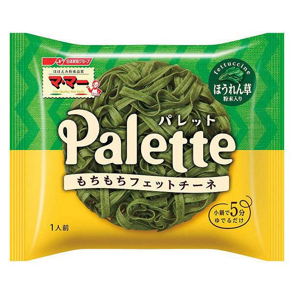 マ・マーPaletteパスタ8個
