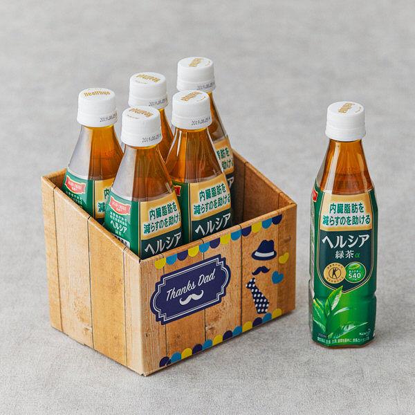 【父の日キット】ヘルシア緑茶350ml