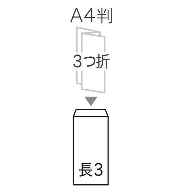 今村紙工 透けない窓付き封筒 テープ付 長3 クラフト MD-W01 1000枚(200枚×5箱)