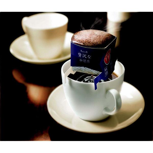ちょっと贅沢な珈琲店 喫茶店ブレンド