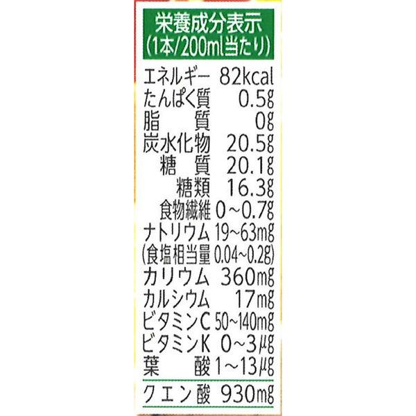 レモン・レモングラス200ml24本