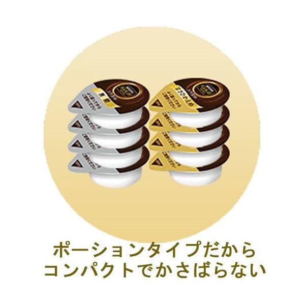 コク深め ポーション 無糖 3袋