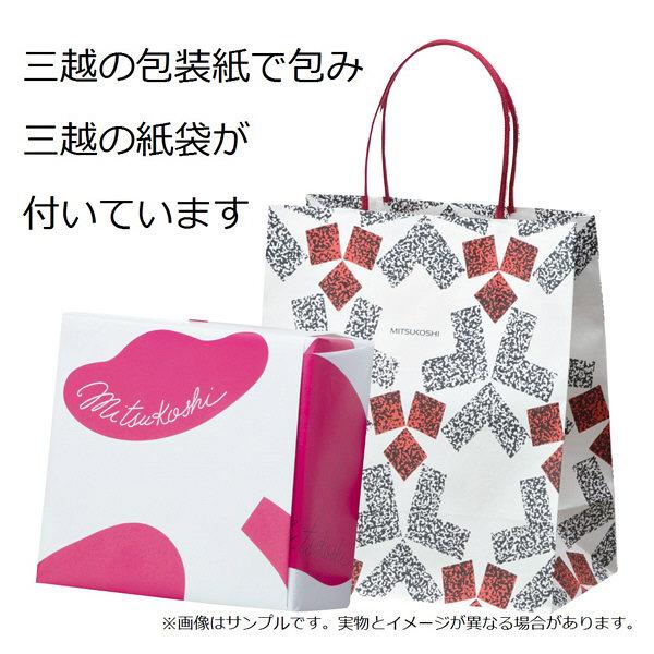 赤坂柿山 あ・ら・かしこ6種40枚