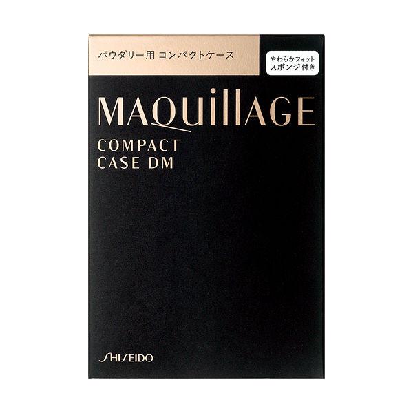 マキアージュ コンパクトケース DM