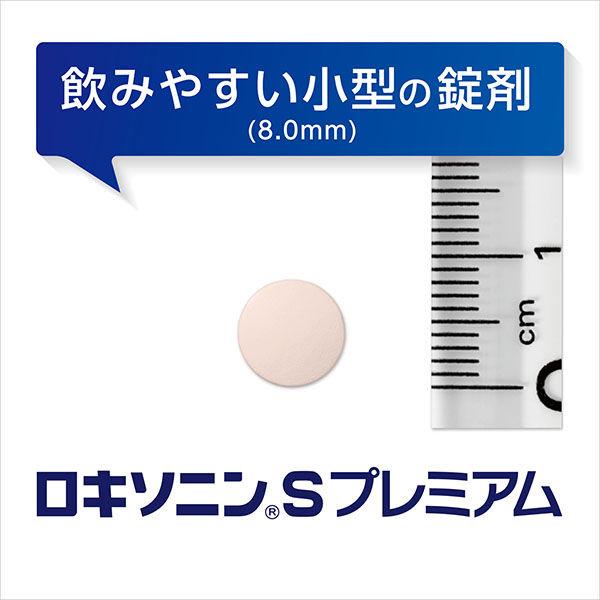 ロキソニンSプレミアム 12錠