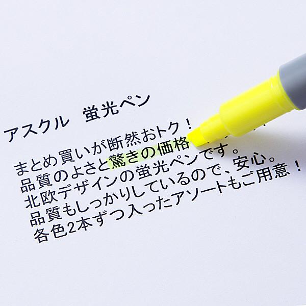 アスクル蛍光ペン イエロー 10本