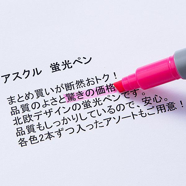 アスクル蛍光ペン ピンク 10本