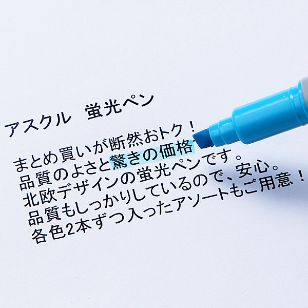 アスクル蛍光ペン ブルー 10本