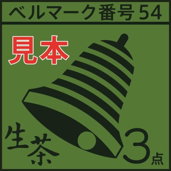 生茶 2.0L 1箱(6本入)