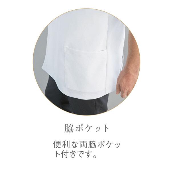 トンボ ウィキュア メンズケーシー半袖 CM270 白 S 1枚 (取寄品)