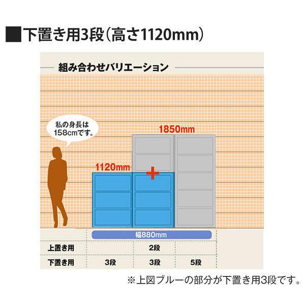 Ceha A4スチール書庫 両開き 3段 下置き用 ブルー×ホワイト 幅880mm 奥行400mm 高さ1120mm 1台(2梱包) (取寄品)