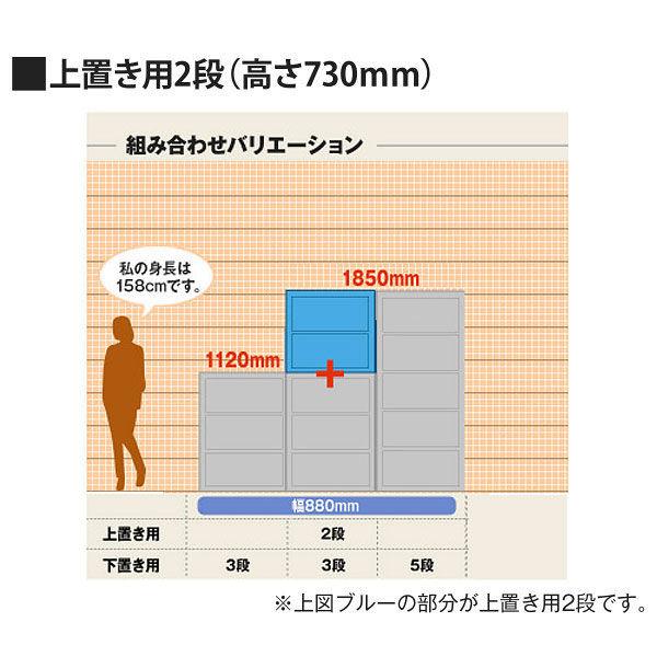 Ceha A4スチール書庫 両開き 2段 上置き用 オレンジ 幅880mm 奥行400mm 高さ730mm 1台 (取寄品)