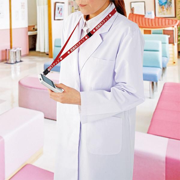 オープン工業 ストラップ 医療用スタッフ 90cm 赤 NX-200P-RD 1本