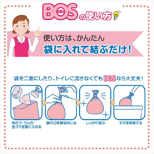 クリロン化成 おむつが臭わない袋BOS 大人用LLサイズ60枚 462597