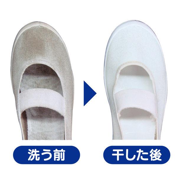 おひさまの洗たく 靴クリーナー詰替 3個
