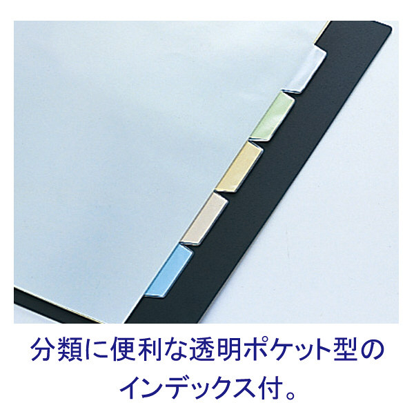 キングジム クリアファイル 差し替え式 20冊 A4タテ背幅25mm カラーベース 黄 139