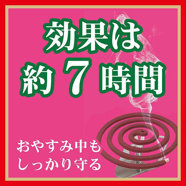 金鳥の渦巻き ローズの香り30巻(缶)