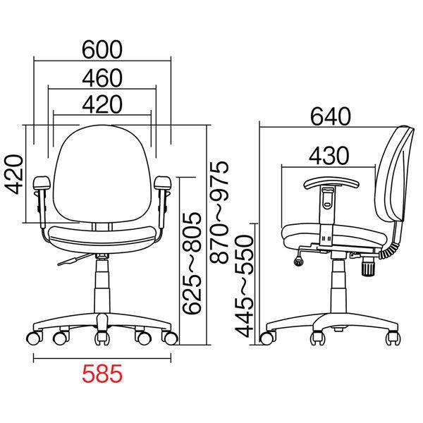 サンワサプライ ベーシックチェア2 オフィスチェア ファブリック ブルー SNC-T150BL 1脚