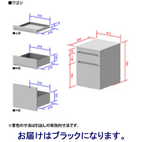 コイズミファニテック GRAND WISE (グランワイズ) ワゴン 幅413×奥行500×高さ590mm 1台