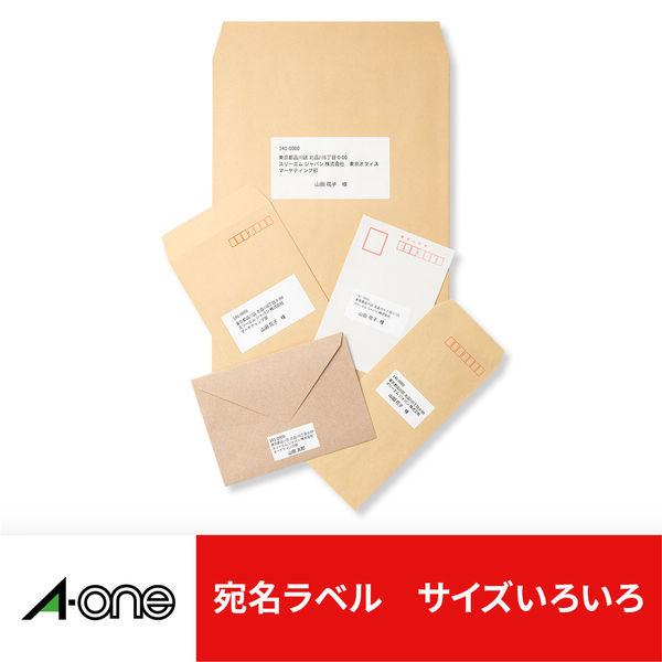 エーワン ラベルシール 表示・宛名ラベル プリンタ兼用 マット紙 白 A4 4面 1袋(22シート入) 72204