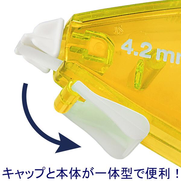 修正テープ 4.2mm幅×8m イエロー