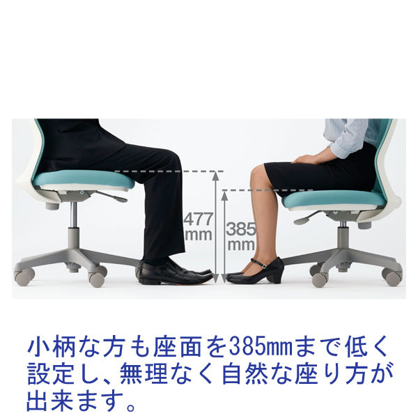 岡村製作所 CG-M オフィスチェア 肘無し 背メッシュ座ファブリック オレンジ CG11WR-FZK8 1脚