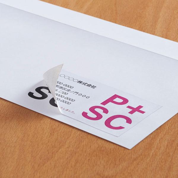 アスクル 下地が透けないラベル 10面MA-501SKT 56222 1袋(100シート入)