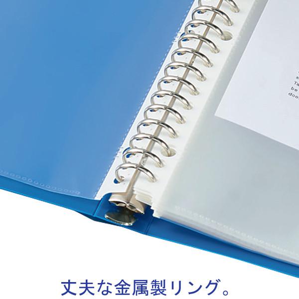 クリヤーブック交換式15P ブルー