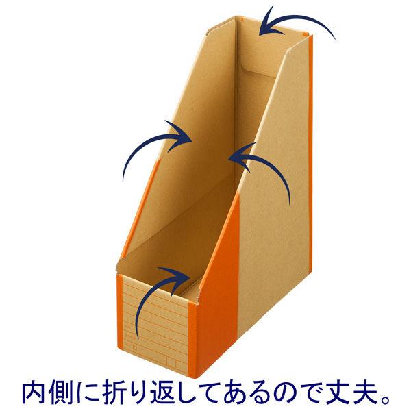 ボックスファイル頑丈設計 A4タテ 5冊