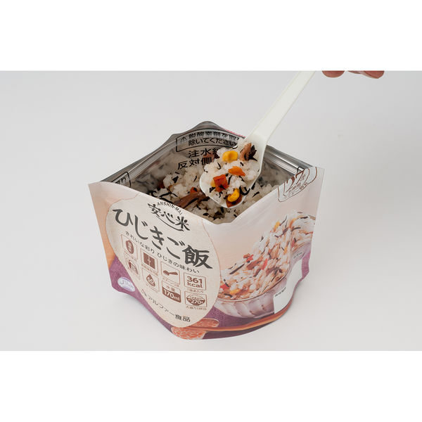 安心米(アルファ化米) ひじきご飯 1食