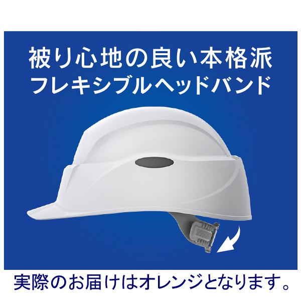 谷沢製作所 防災用ヘルメット Crubo オレンジ ST#-E041(O-01) 1セット(10個)