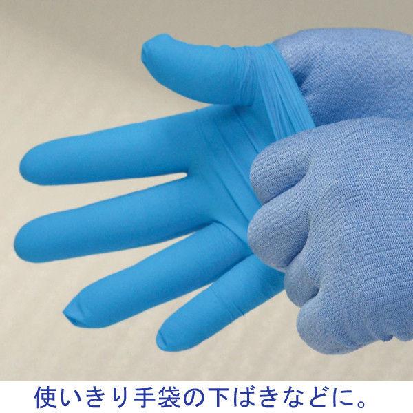 ツヌーガ(R) モデルローブNo.800 耐切創手袋 L ブルー 1双 エステー
