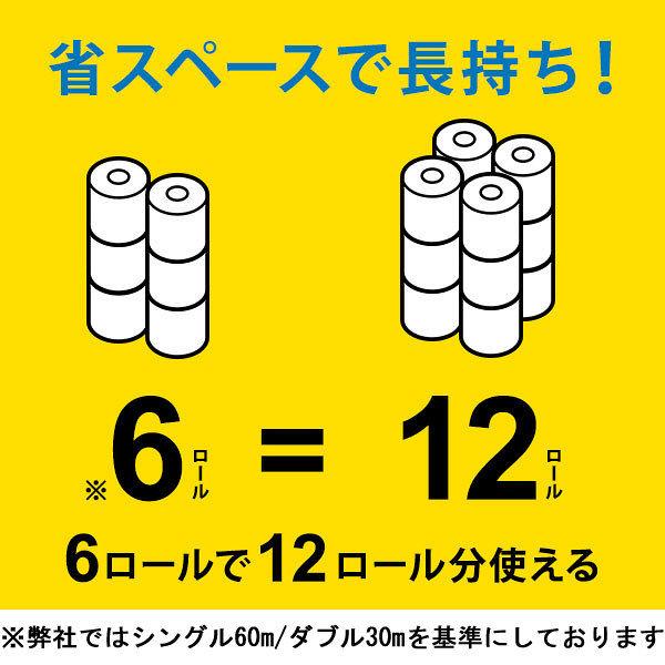トイレットペーパー ソフト&ピュア S