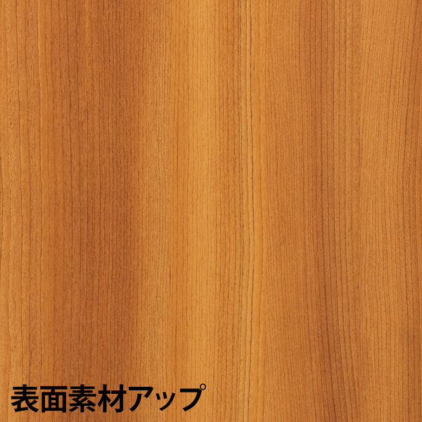 Composad マウロライン カギ付専用扉 2段扉 チェリー 1セット