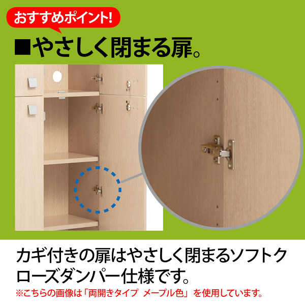 Composad マウロライン カギ付専用扉 2段扉 ホワイト 1セット