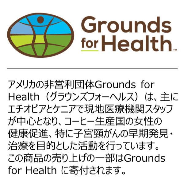 小川珈琲 香り華やぐ珈琲 300g