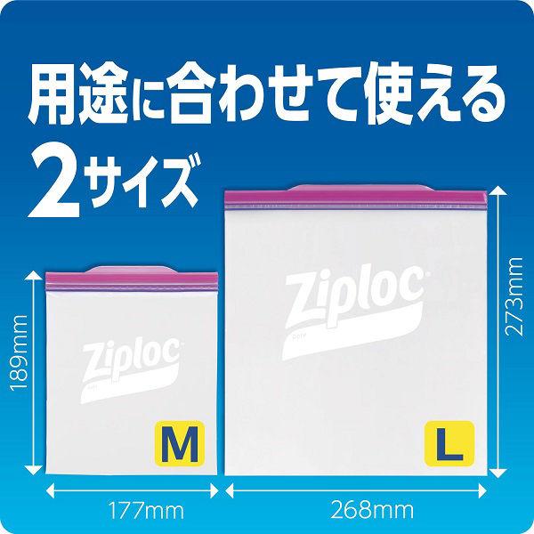 ストックバッグM 1箱(20枚入)