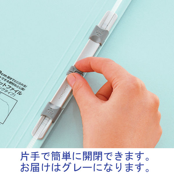 ガバットファイルS背幅伸縮 グレー10冊