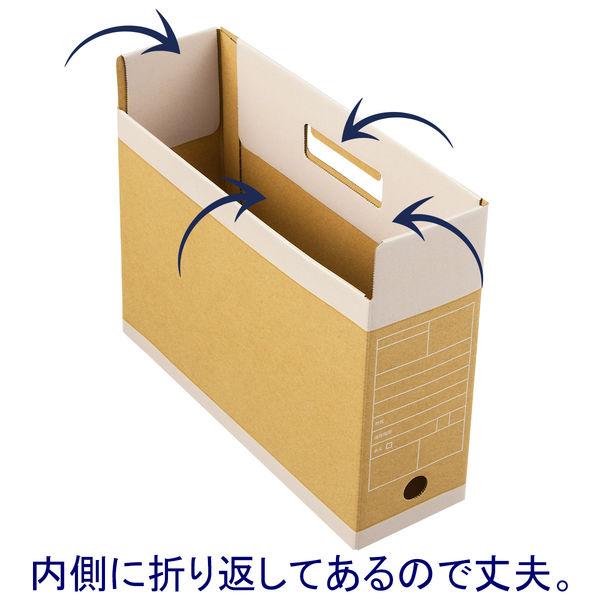 ボックスファイル頑丈設計 A4ヨコ50冊