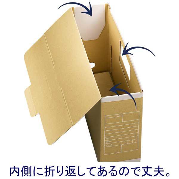 ボックスファイル 背幅100mm 50冊