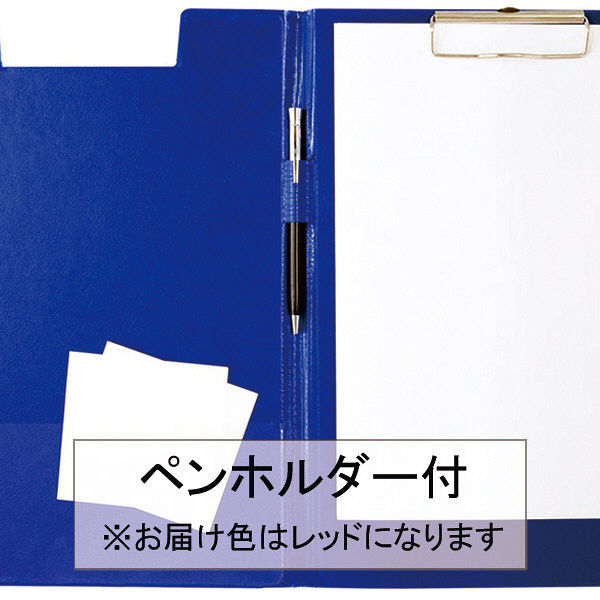 エセルテジャパン クリップフォルダ レッド 56043 1箱(10冊入)