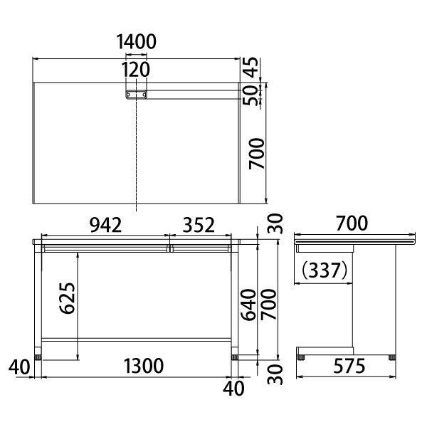 プラス 平机(引出し付)1400×700