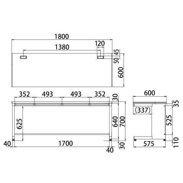プラス 2人用デスク 1800×600
