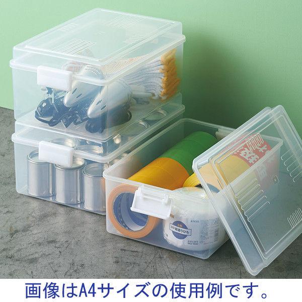 収納ボックス B4 3個 サンコー