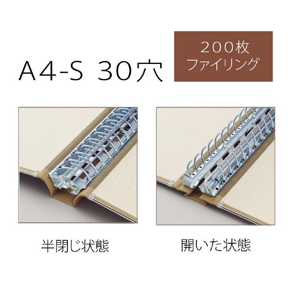 プラス MPバインダー A4 30穴(帳簿用ファイル) 33515