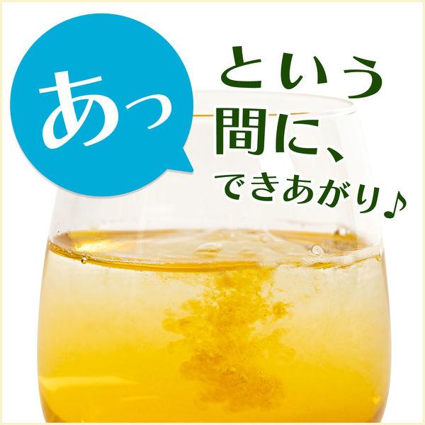 おーいお茶 さらさらほうじ茶 スティック