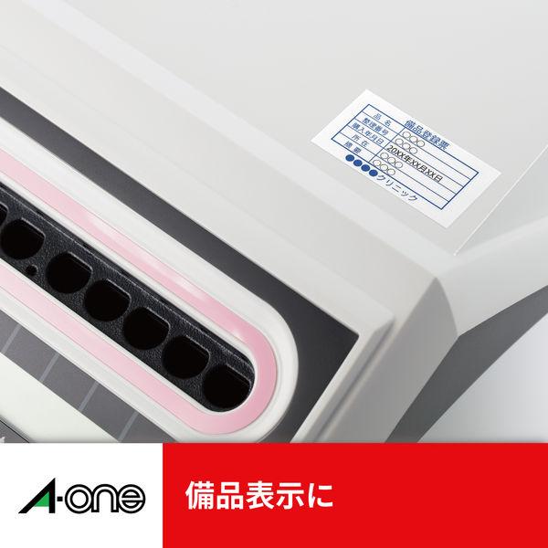 エーワン ラベルシール 表示・宛名ラベル プリンタ兼用 マット紙 白 A4 44面 1袋(22シート入) 72244